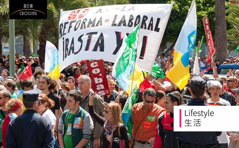 西班牙罷工「來真的」──全國提前做好準備、連自由業都有份!