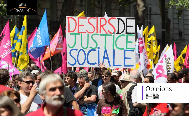 愛抱怨的法國人,如何讓罷工成為「專業」兼「特產」?