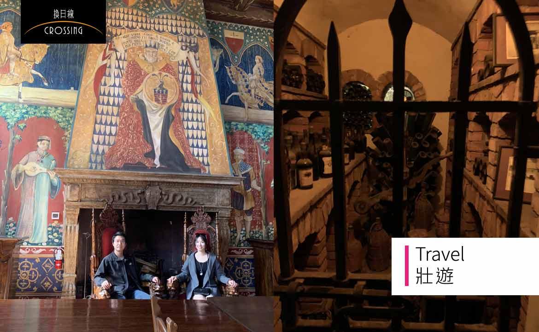 穿越古歐洲:走一趟 Napa 古堡酒莊之旅,品嘗葡萄的好滋味