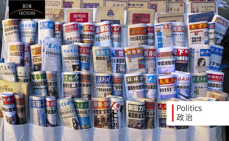 在澳門,媒體正如何被「染紅」?