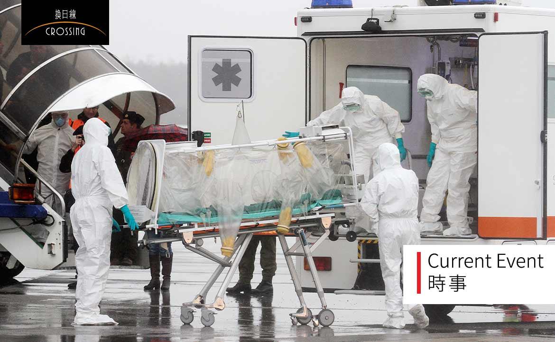 防堵伊波拉病毒,聯合國營區門禁管制更嚴格──防疫與警戒的基本知識