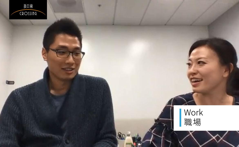 向台灣讀者介紹科技之都:回顧 4 年多來的矽谷系列文章與人物訪談