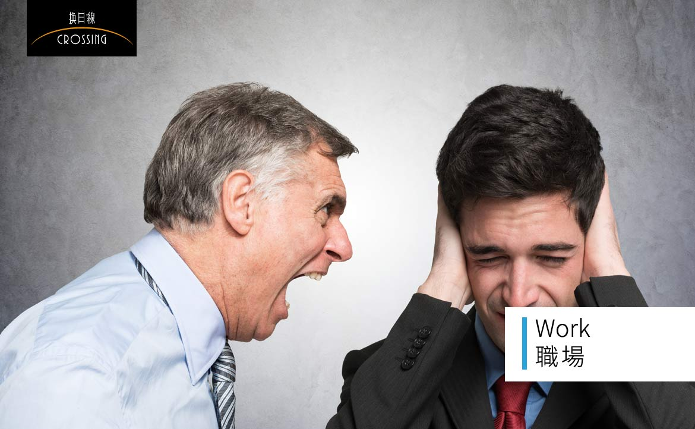 辦公室菜鳥心裡苦:明明自己是對的,為什麼同事都不聽、老闆都亂講?