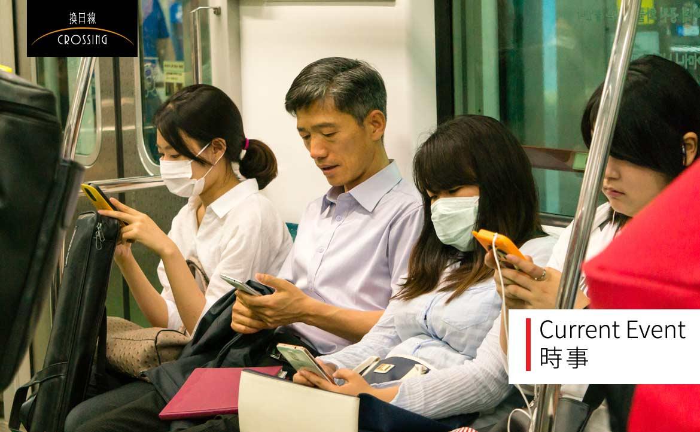 師法台灣!南韓「口罩實名制」今上路──新冠肺炎如何改變韓國人的生活?