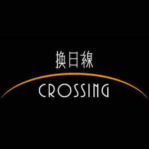 Live@Crossing