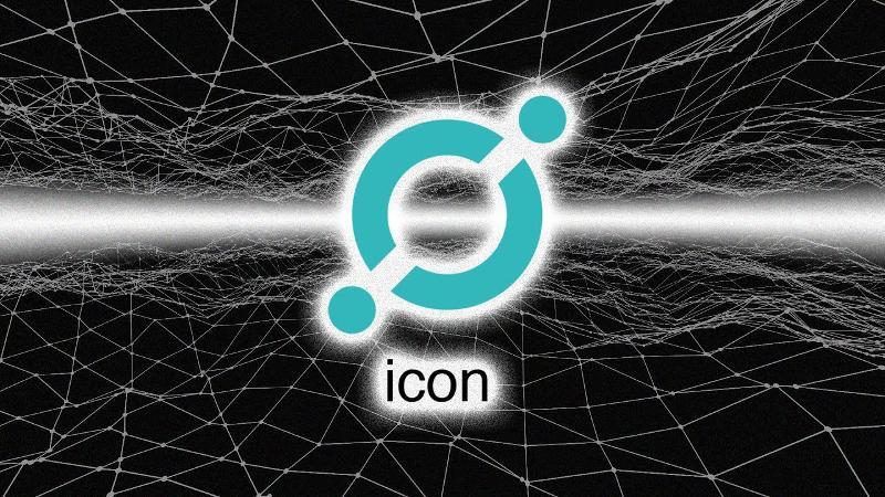 ICON – амбициозный блокчейн-проект