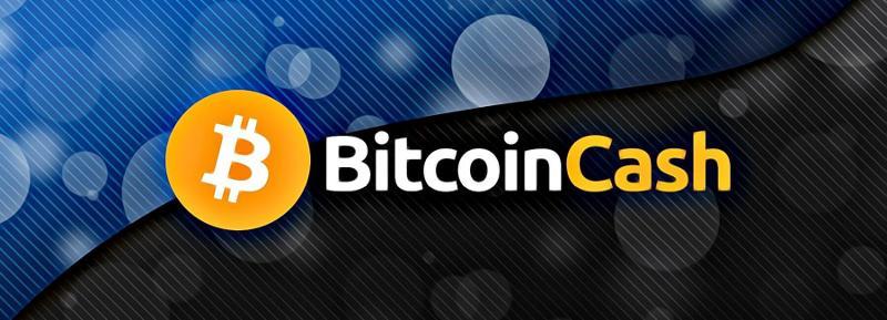 Что такое Bitcoin Cash?