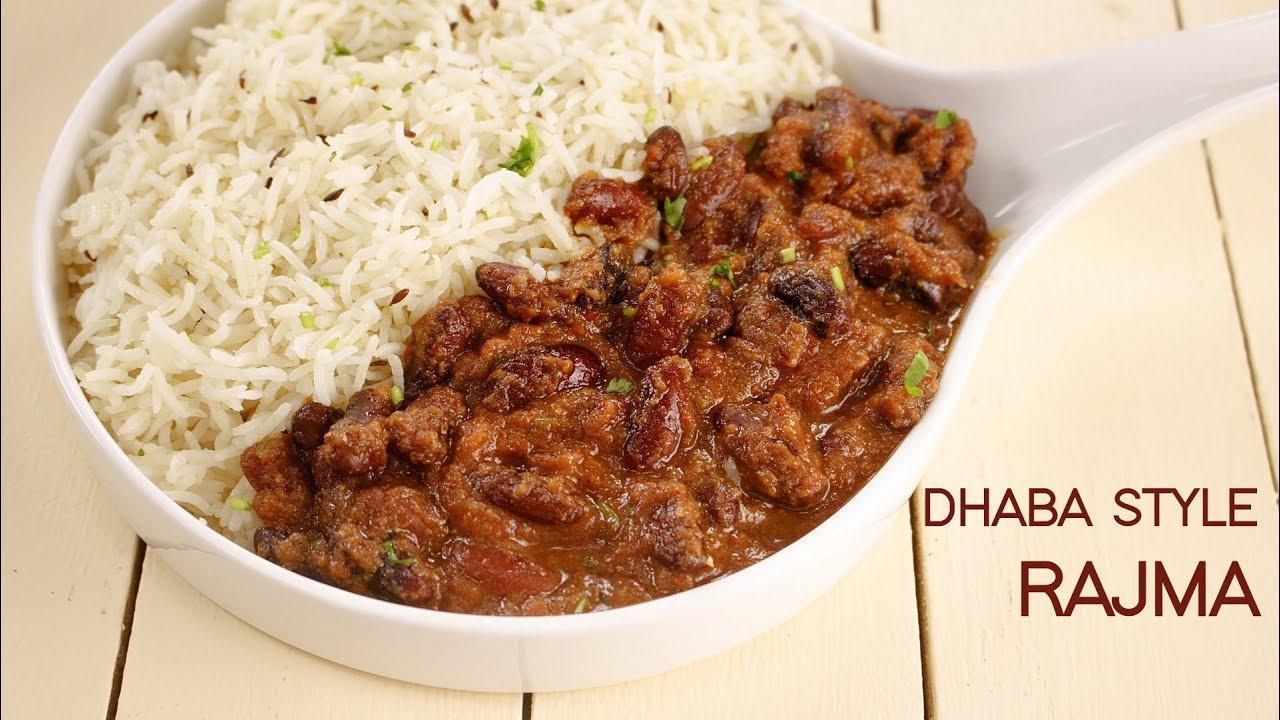 Rajma Recipe – Dhaba Style Punjabi Kidney Beans Masala