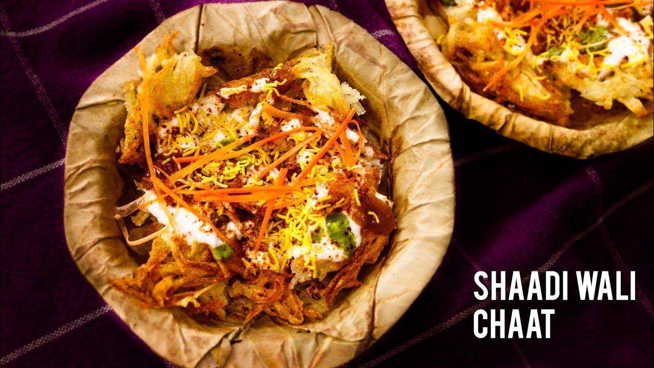 Aloo Roastie Chaat | Crunchy Lacha Desi Indian Wedding Chat | Chaat Recipe – CookingShooking