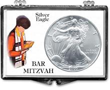 ASE Bar Mitzvah