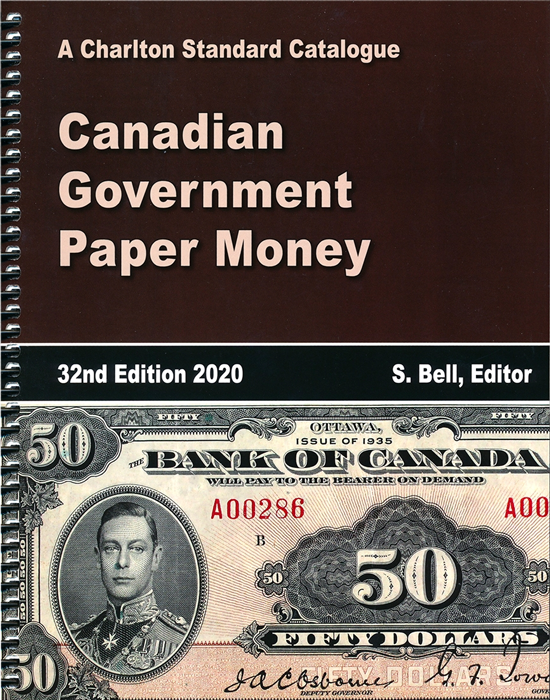 2020 Canadian Government Paper Money - 32nd Edition