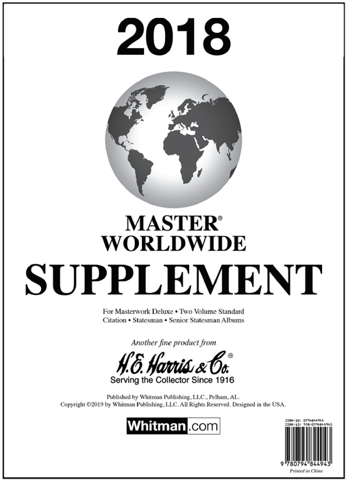 2018 Master Worldwide Supplement
