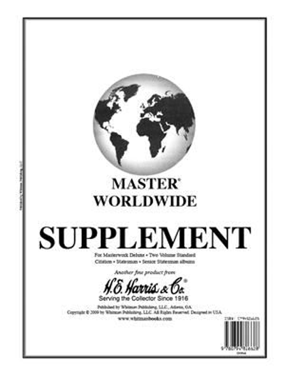 2017 Master Worldwide Supplement