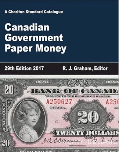 2017 Charlton Canada Government Paper Money, 29th Edition