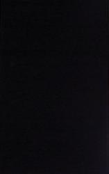Jewelry Pad 18 x 10 18x12