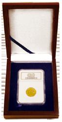 Guardhouse Single Coin Slab Wood Display Box