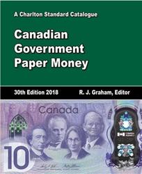 2018 Canada Government Paper Money 30th Edition