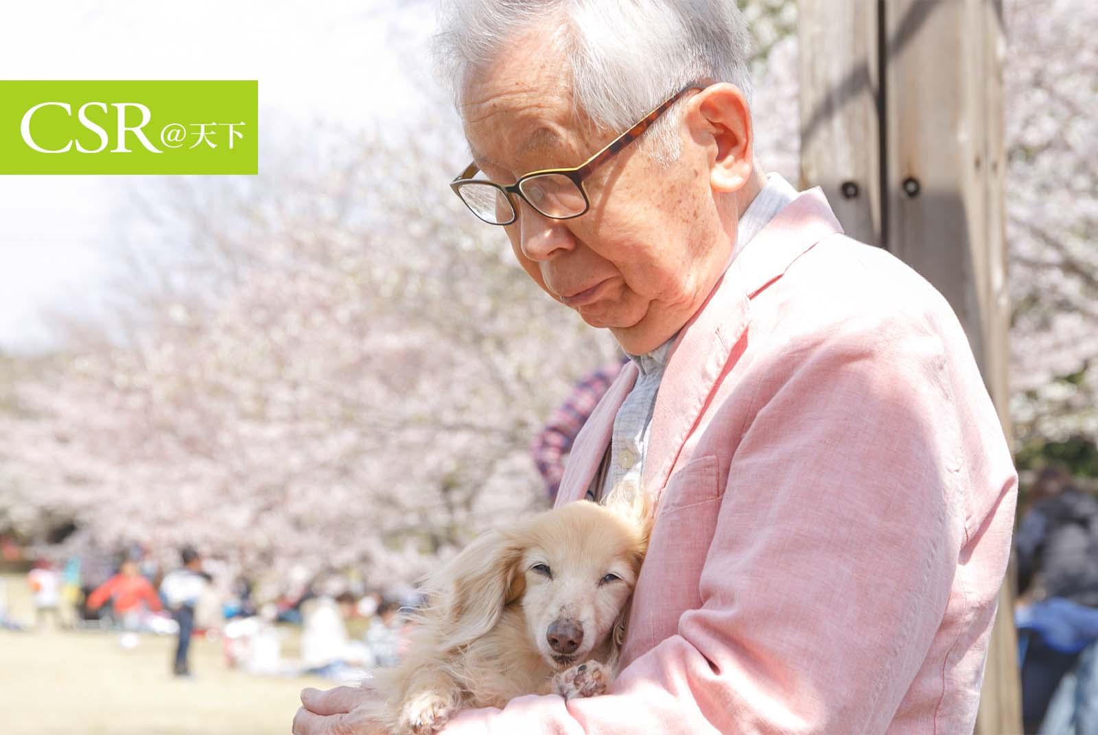 忠犬八公的故鄉 日本秋田市用「終活城」打造高齡友善環境