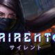 Sairento Multiplayer Header