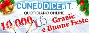 Dalla Redazione di Cuneodice.it un augurio di buon Natale a tutti i lettori!
