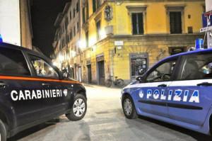 Lunedì una messa in suffragio dei defunti delle forze di polizia