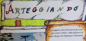 'Arteggiando': dal 21 al 28 dicembre la mostra a Robilante
