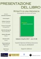 """Sabato 8 aprile a Mondovì si svelano i """"Ritratti di una provincia"""""""