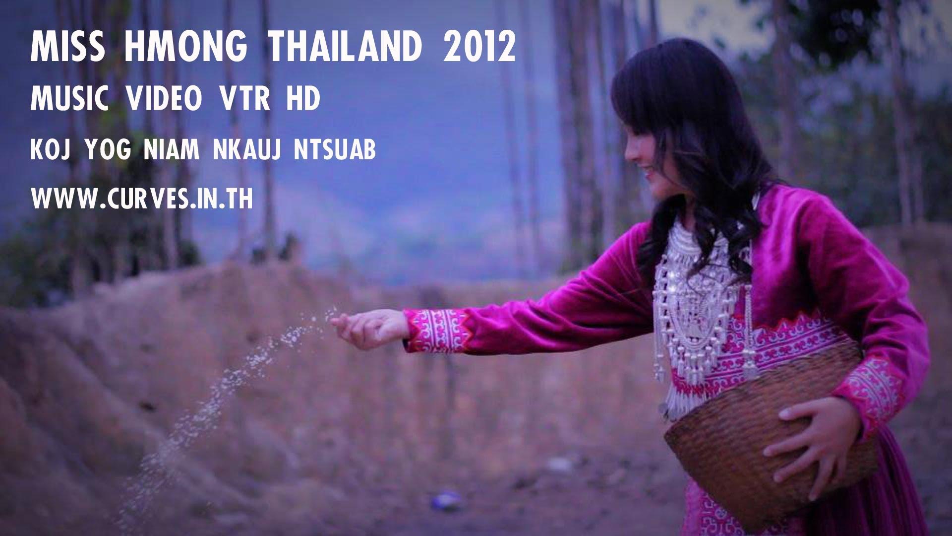 MISS HMONG THAILAND 2012 : Koj Yog Niam Nkauj Ntsuab (VTR HD)