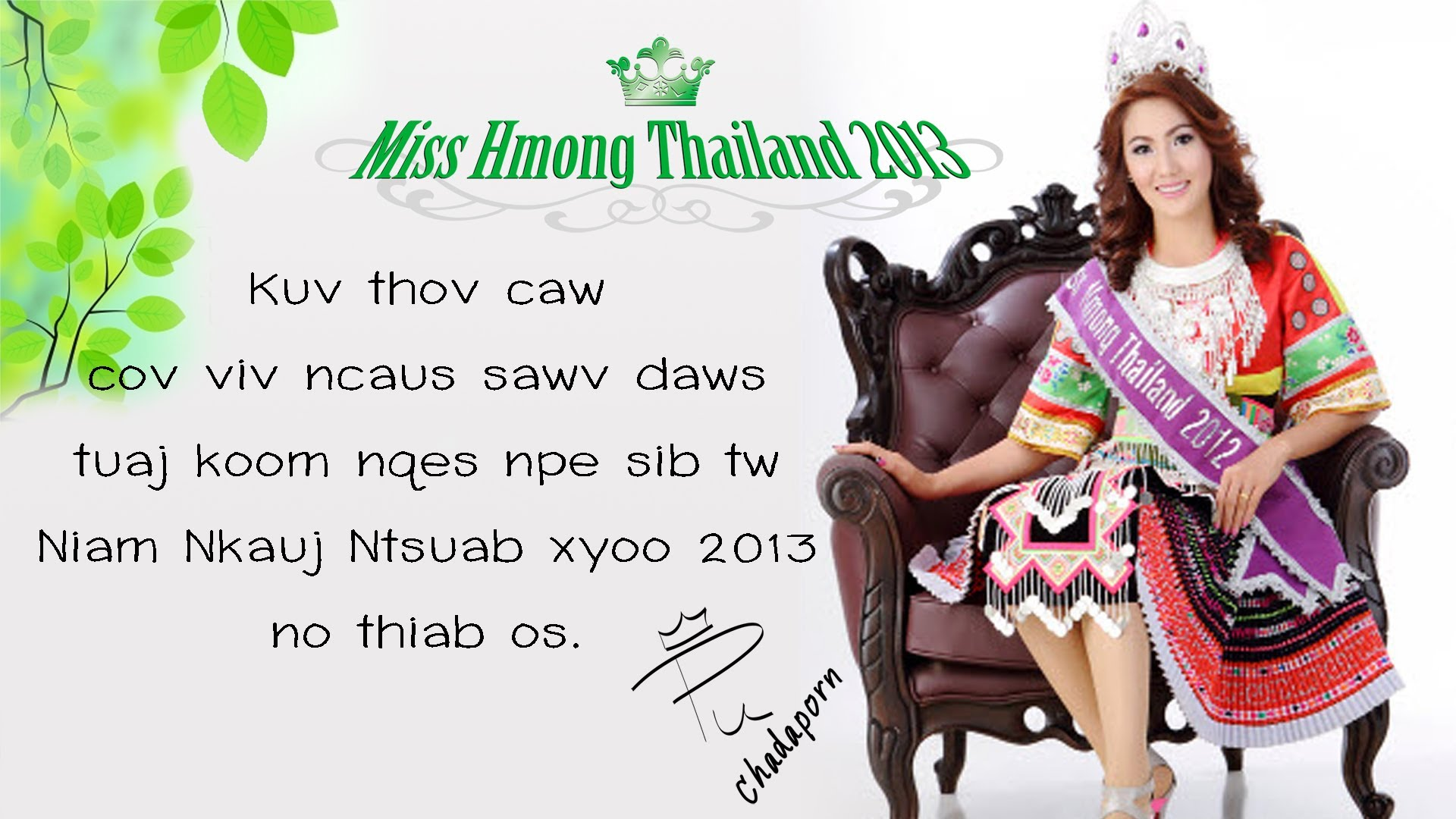 Miss Hmong Thailand  2012 Time-lapse