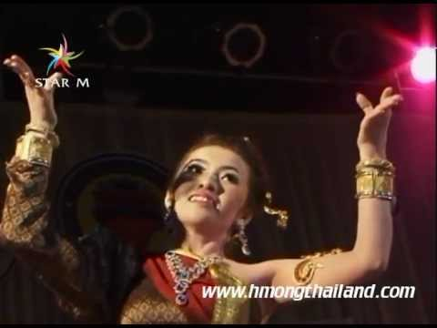 Show No.14 PajCav XeemThoj (Miss Hmong Thailand 2012)