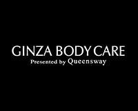 GINZA BODY CARE