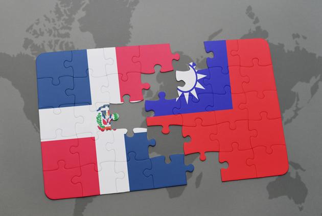 與台灣斷交 多明尼加解釋:時勢所逼