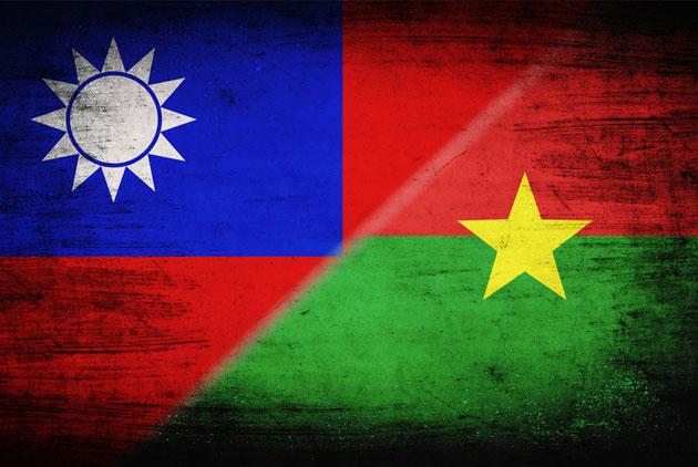 布吉納法索:為捍衛國家利益 與台灣斷交