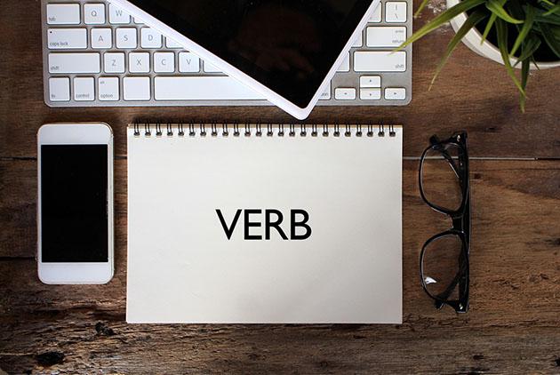 善用「動詞」讓你的意思更到位