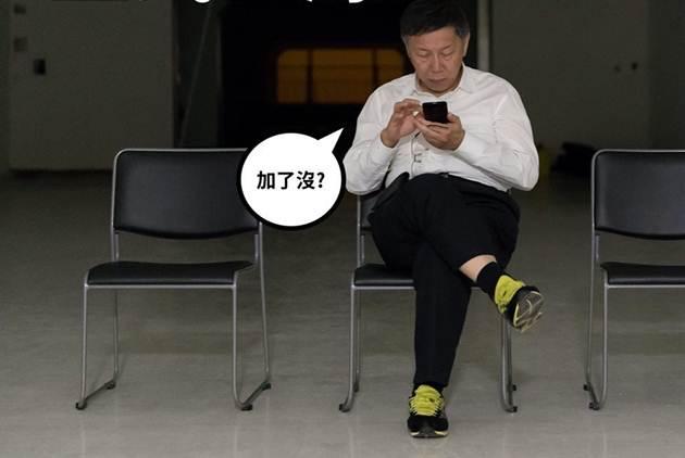 柯P十萬Line好友樂勝丁姚 網分析2人遭海放的原因