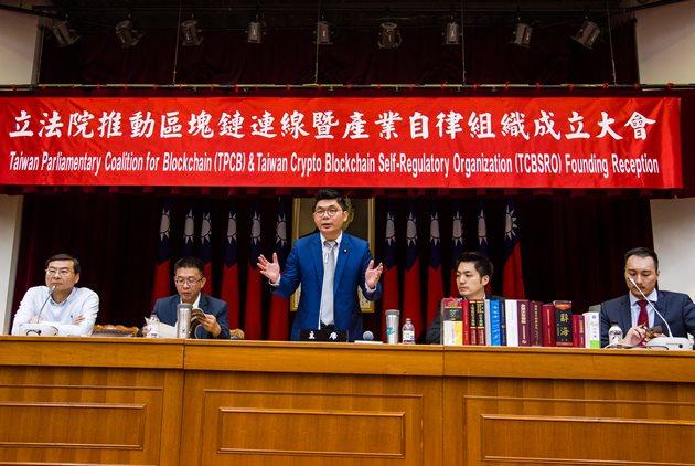 全球比一比:中、韓都禁ICO,台灣該怎麼管加密貨幣?