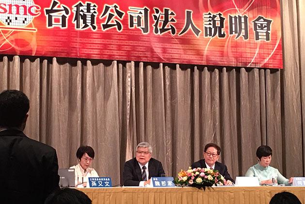 劉德音任董座首場法說會 台積電下修全年成長目標