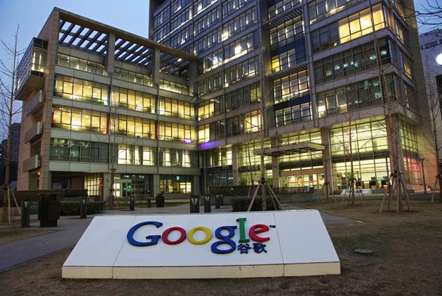 Google考慮重返中國?向言論審查低頭?