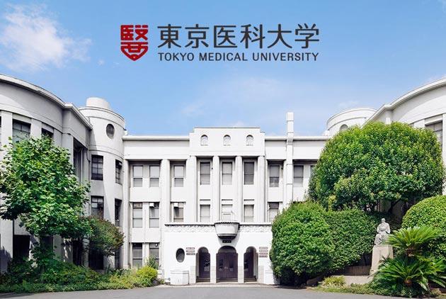 東京醫科大學爆性別歧視 女性考生一律扣...