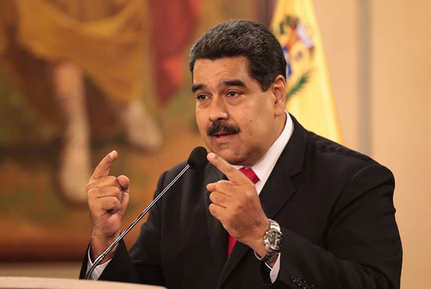 亡命之徒的創舉 委內瑞拉發行加密貨幣救經濟
