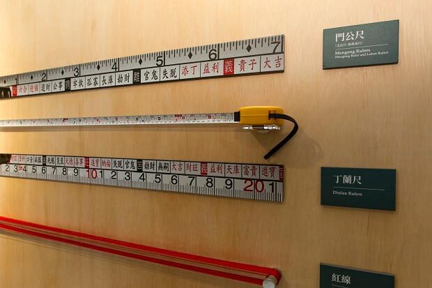 大稻埕207博物館現正展出「你的風景 我家門窗」特展。(吳宙棋攝)