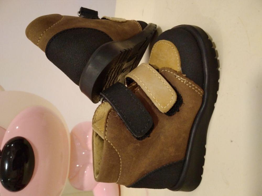 Chaussures bébé premier pas