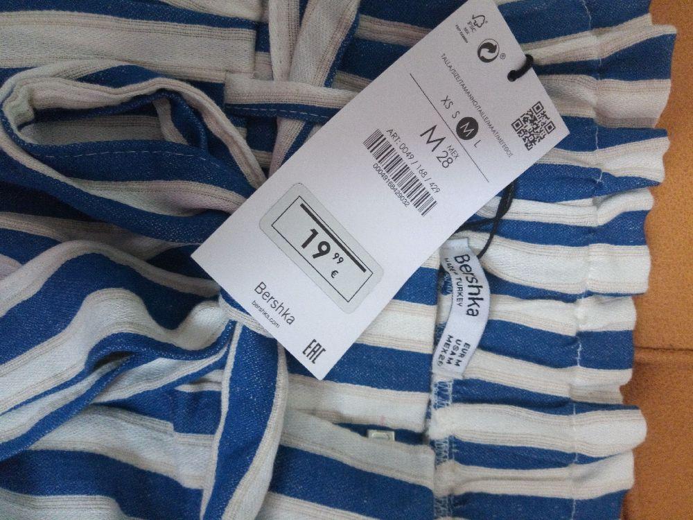 Pantalon neuf blanc et bleu lin a Rayures