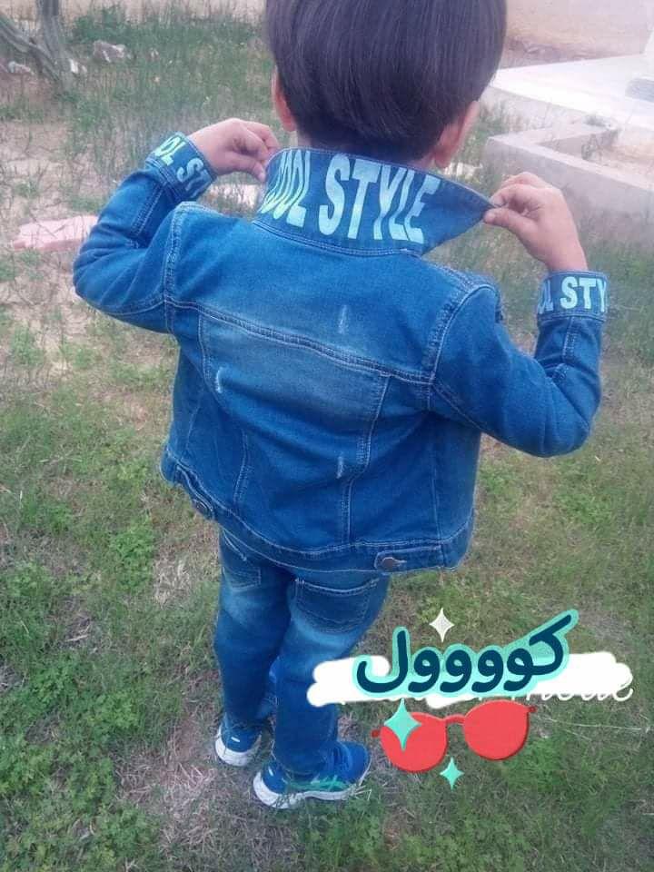 Tenue Garçon jeans