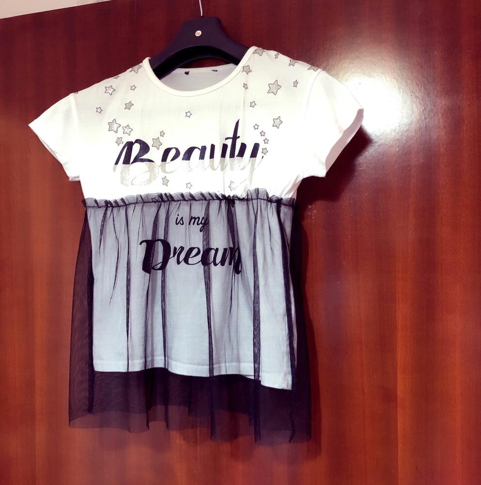 T shirt avec détails en tulle
