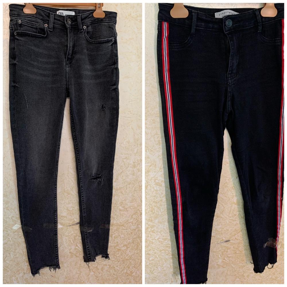 Lot deux pantalon skinny zara et streaweae