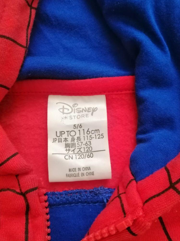 Gilet Spider-Man