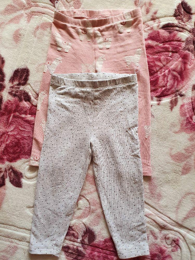 Lot de 2 pantalons de chez CA