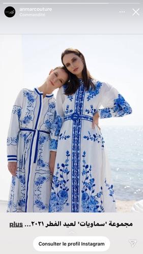Dressing de Saloula.shop