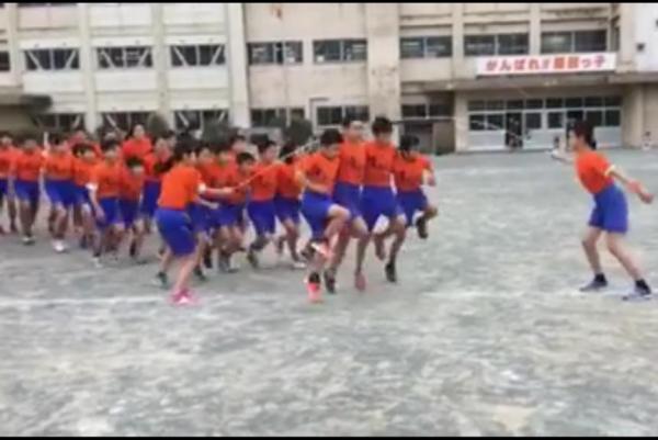 Jump Rope Routine